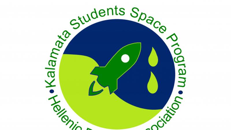 Aπολογισμός του διαστημικού πειράματος από την μαθητική ομάδα της Καλαμάτας