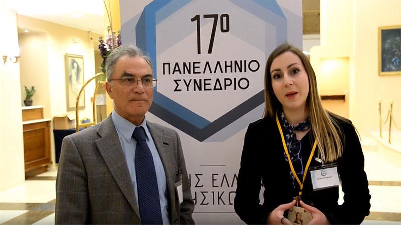 Ο Πρόεδρος της Ένωσης Ελλήνων Φυσικών κος Στράτος Θεοδοσίου στο UPwebTV