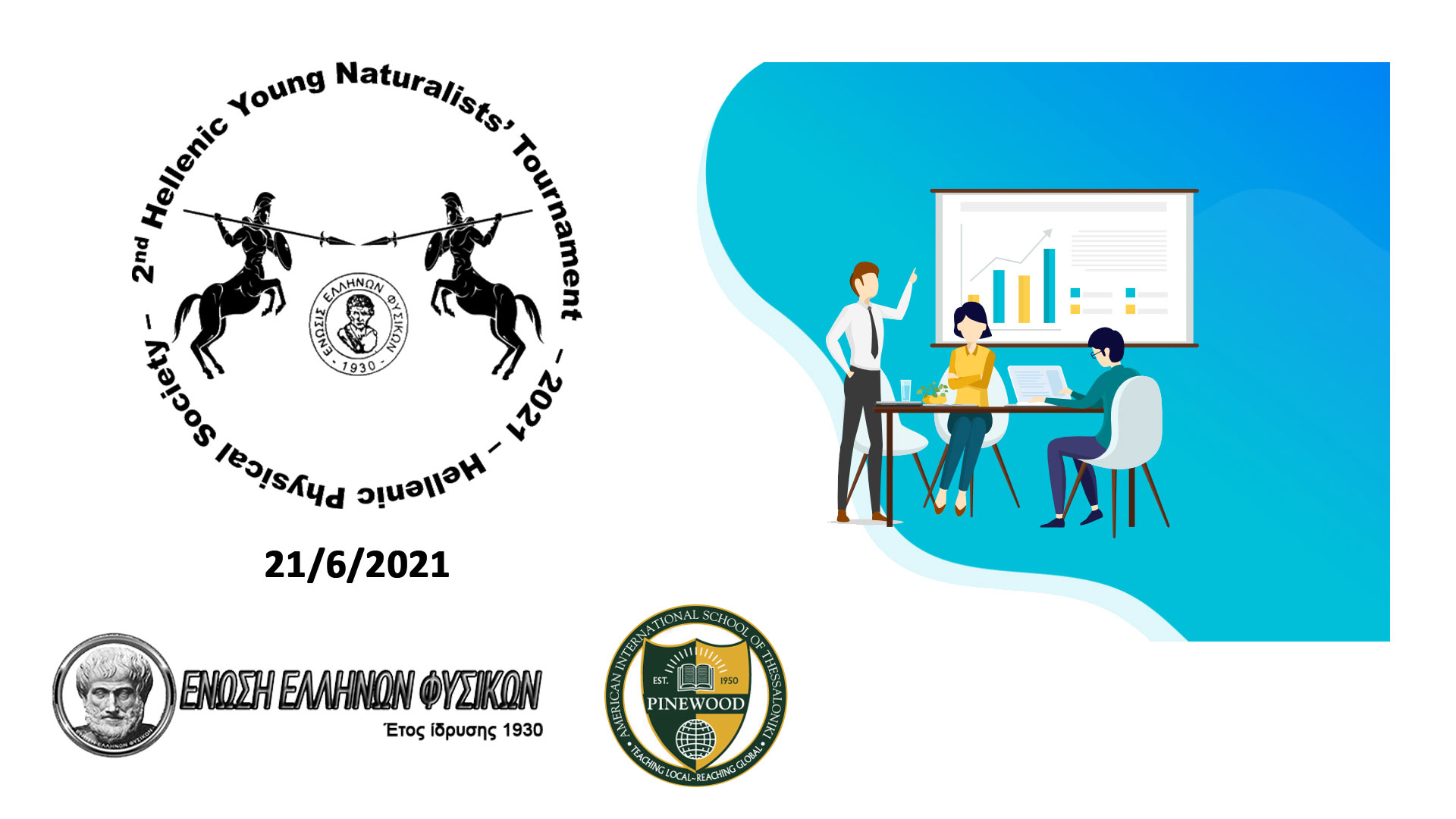 2nd Hellenic Young Naturalists Tournament