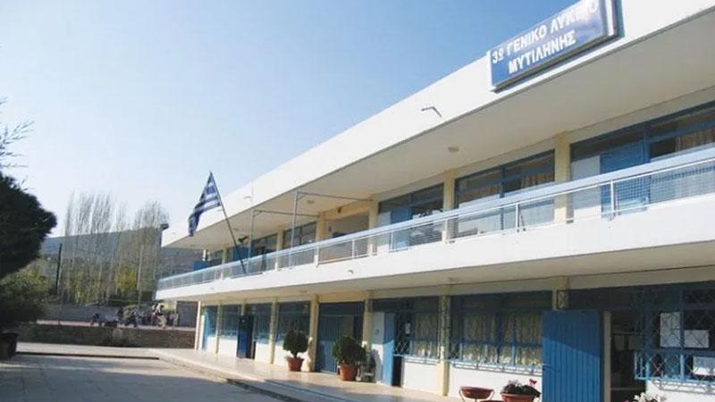 Επιτυχία και αναγνώριση του 1ου Πανελλήνιου Διαγωνισμού Διαστημικές Εικόνες και Καλλιτεχνικές Εκφράσεις της ΕΕΦ