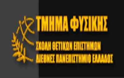 ΔΙΑΔΙΚΤΥΑΚΗ ΣΥΝΑΝΤΗΣΗΣυνδιοργάνωση Τμήμα Φυσικής Διεθνούς Πανεπιστημίου της Ελλάδος και της Ένωσης Ελλήνων Φυσικών