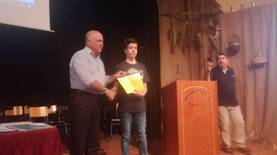 Θεσσαλούς μαθητές βράβευσε στη Λάρισα η Ένωση Ελλήνων Φυσικών