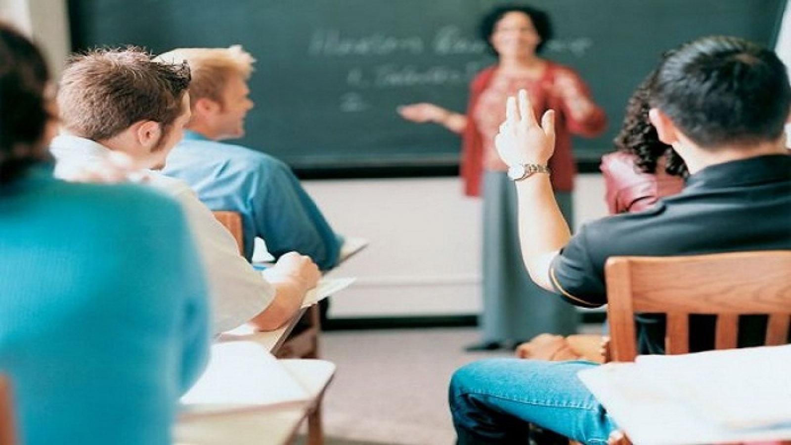Αξιολόγηση Στελεχών της Εκπαίδευσης