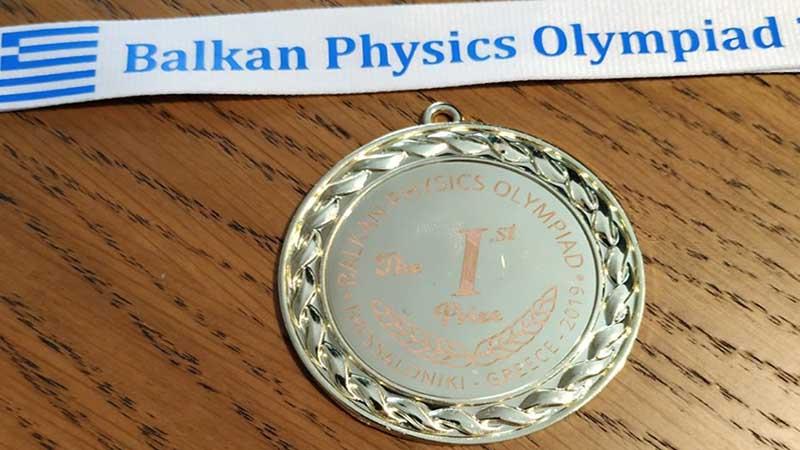 Διακρίσεις της ελληνικής ομάδας στη Βαλκανική Ολυμπιάδα Φυσικής