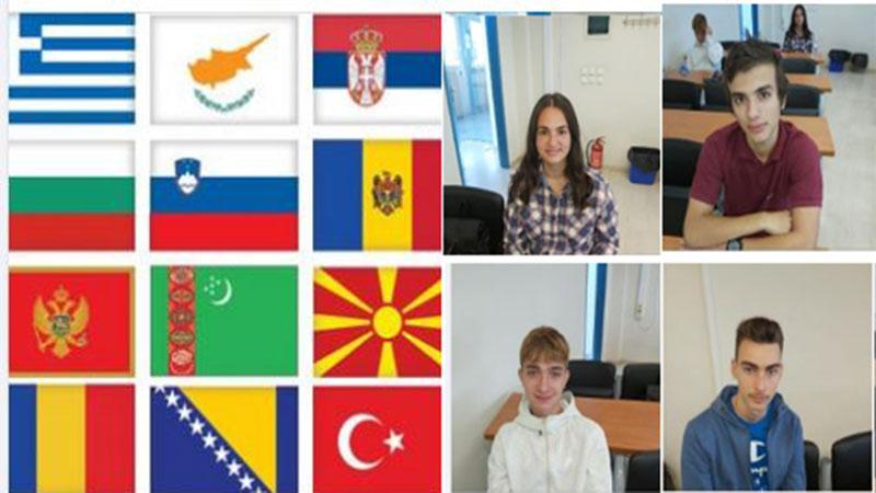 2η Βαλκανική Ολυμπιάδα Φυσικής