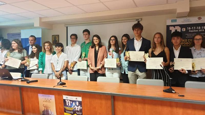 Βράβευση διακριθέντων μαθητών από την ηγεσία του Υπουργείου Παιδείας